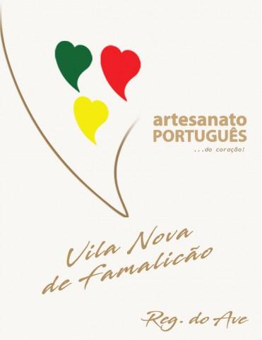 Vila Nova de Famalicão - Gift 025E