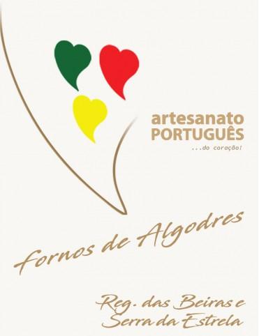 Fornos de Algodres - Gift 025E